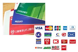 銀行、クレジットカード連携